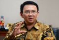 Mahkamah Agung Tolak Permohonan PK Ahok