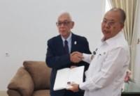 Bupati Soekirman Beri Ucapan Selamat Pada Kaisar Baru Jepang Naruhito